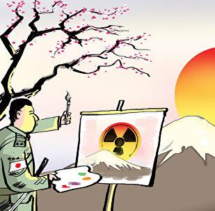 Nucléaire japonais