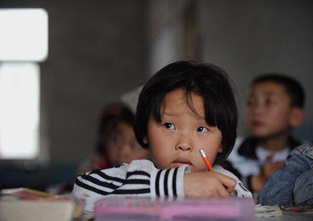 une école chinoise