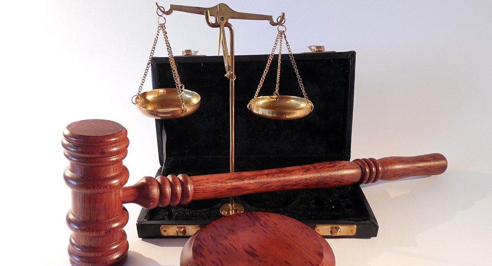 Court de justice