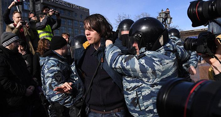 manifestation à Moscou