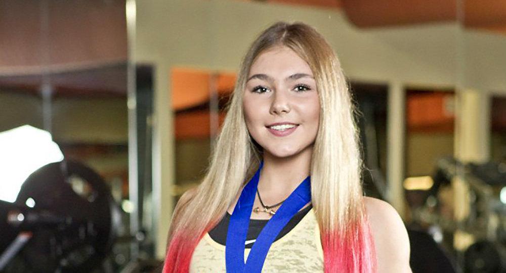 Maryana Naumova
