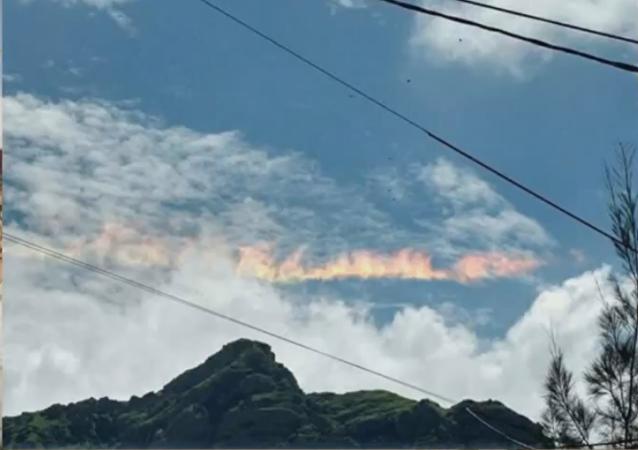 Peru: Rare 'Fire Rainbow'