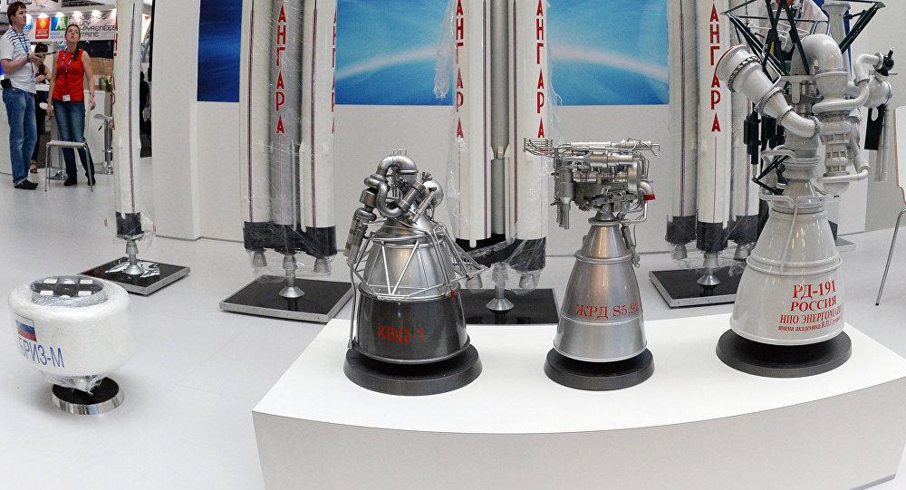Des moteurs de fusées russes. Image d'illustration