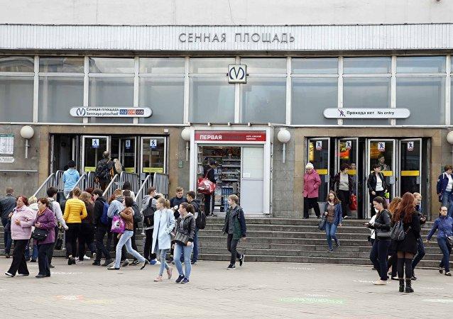Explosion à Saint-Pétersbourg: «J'ai senti une odeur très forte de fumée»