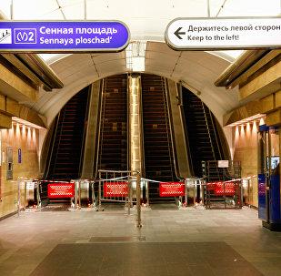 La ligne noire du métro de Saint-Pétersbourg