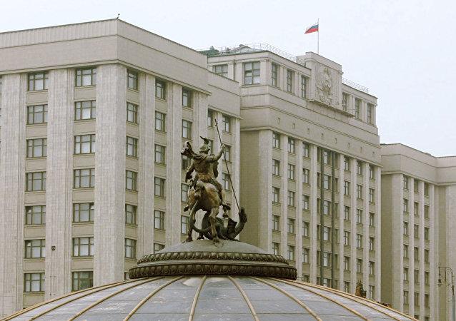 Le bâtiment de la Douma d'Etat russe