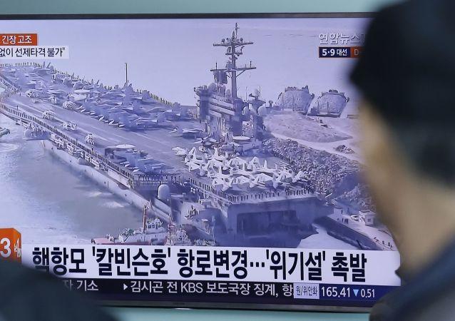 La Corée du Sud et les USA entament des manœuvres militaires en mer du Japon