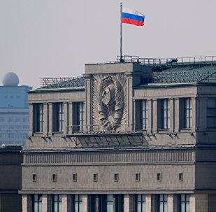Douma russe