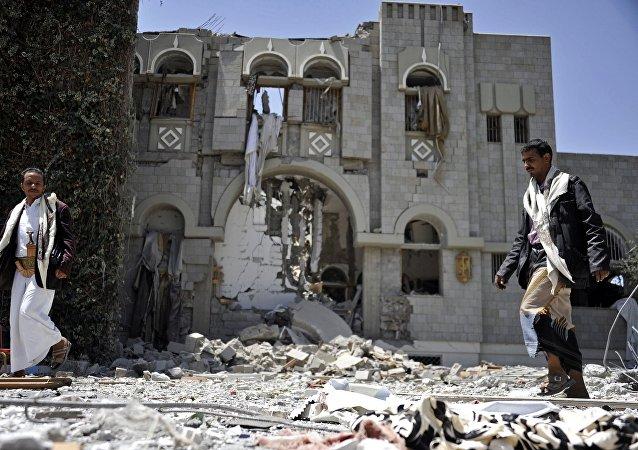 Sana, Yémen