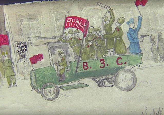 L'exposition de dessins d'enfants  Je dessine la révolution
