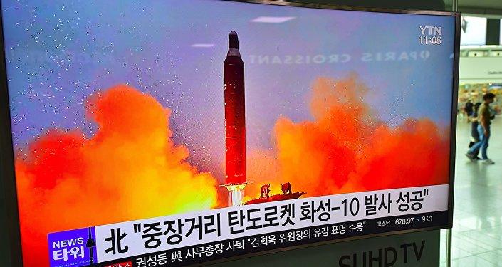 Missile nord-coréen Musudan