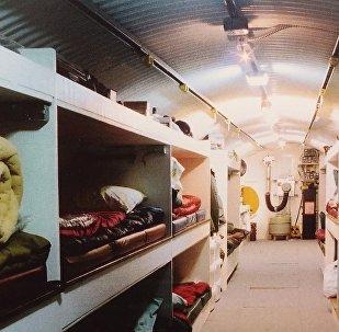 Mon bunker personnel