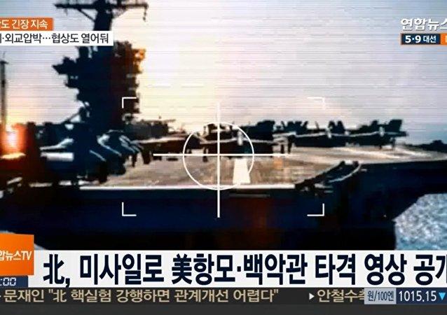 Pyongyang publie une vidéo imitant une frappe contre des navires et avions US