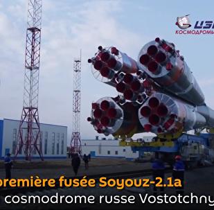 Le cosmodrome Vostotchny souffle sa première bougie