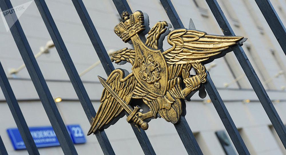 Le ministère russe de la Défense suspend sa hotline avec le Pentagone au sujet de la Syrie