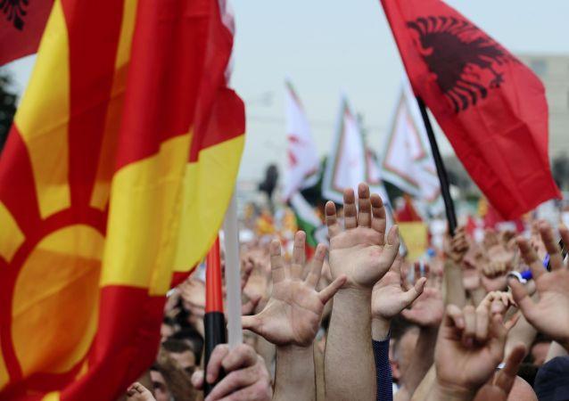 Manifestation de protestation à Skopje, en Macédoine