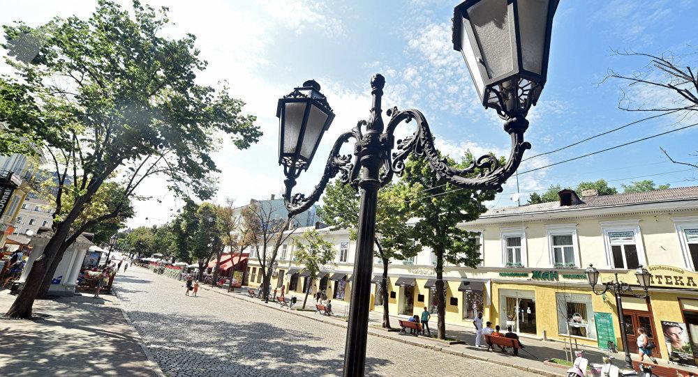 agences de rencontres à Odessa Ukraine mariage matchmaking par Rachi