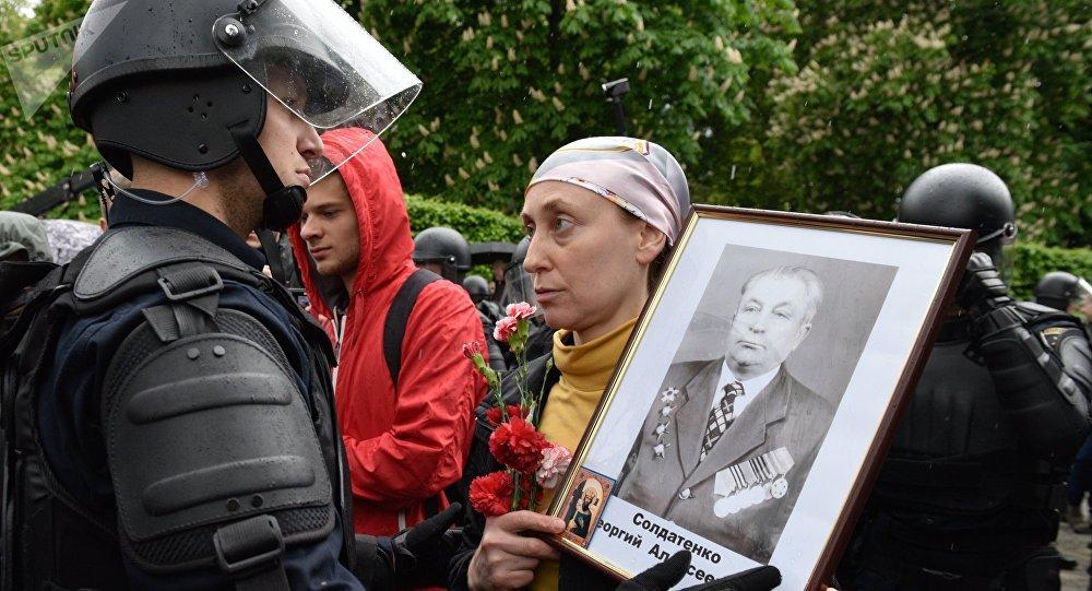 Régiment immortel à Kiev