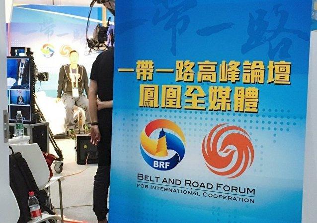 Le grand forum «une Ceinture, une Route» s'ouvre à Pékin