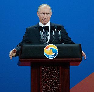 Vladimir Poutine intervient au sommet «Nouvelle route de la soie» à Pékin