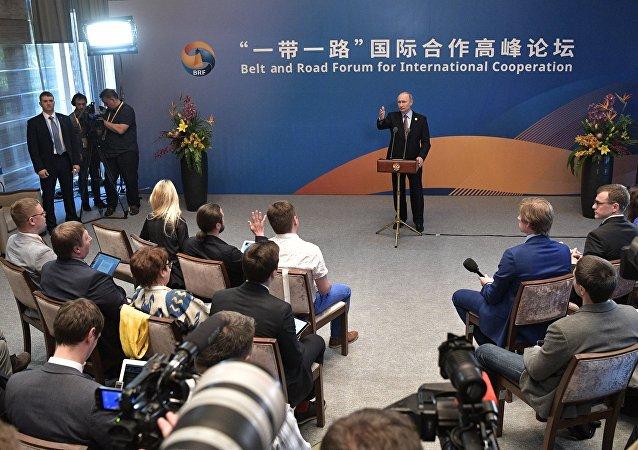 Vladimir Poutine lors d'une conférence de presse organisée à l'issue de sa visite en Chine