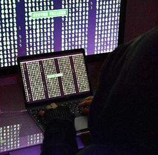 Une cyberattaque