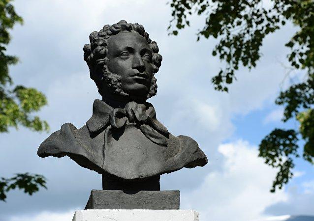 Pushkin, image d`illustration