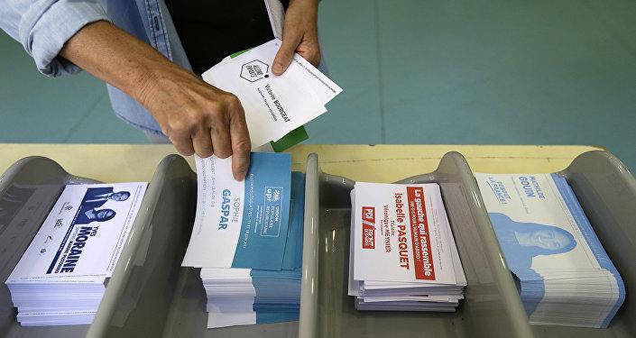 Le siège du PS mis en vente sur Le Bon Coin — Législatives