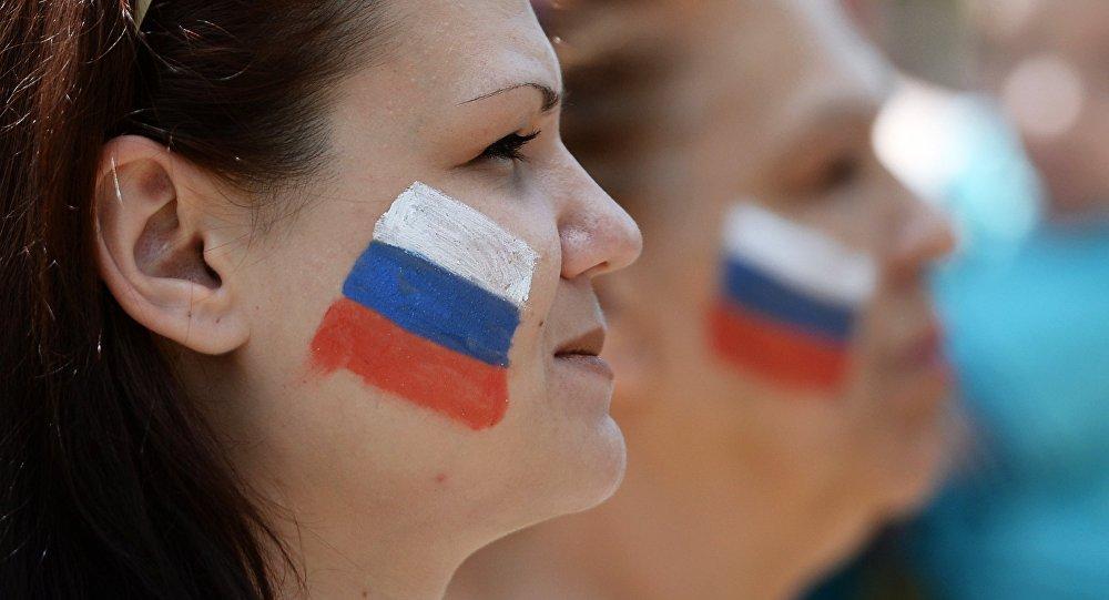 Jour de la Russie