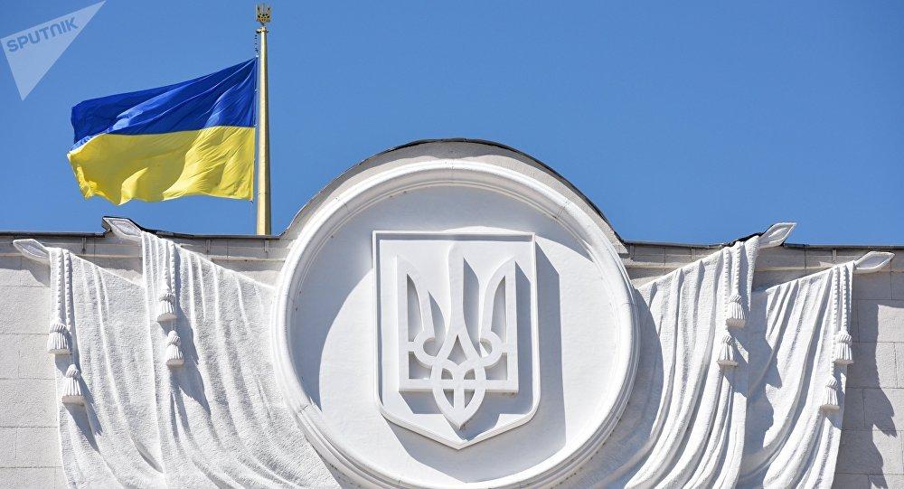 500 M USD de Washington pour la défense ukrainienne? Moscou a de gros doutes!