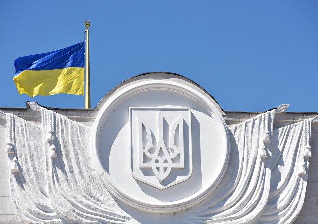 Armoiries ukrainiennes