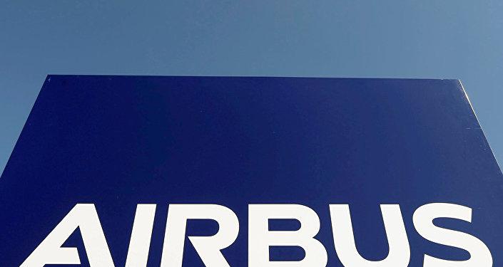 Le logo du groupe Airbus