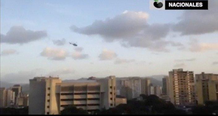 Venezuela: attaque à la grenade contre le bâtiment de la Cour suprême