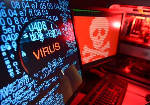 Un virus-extorqueur