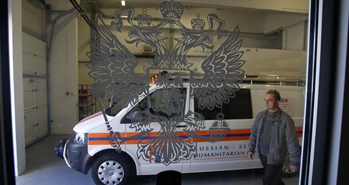 Le Centre humanitaire russo-serbe de Nis
