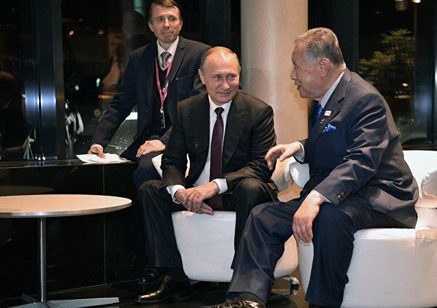 La rencontre de Vladimir Poutine avec l'ancien Premier ministre japonais Yoshiro Mori