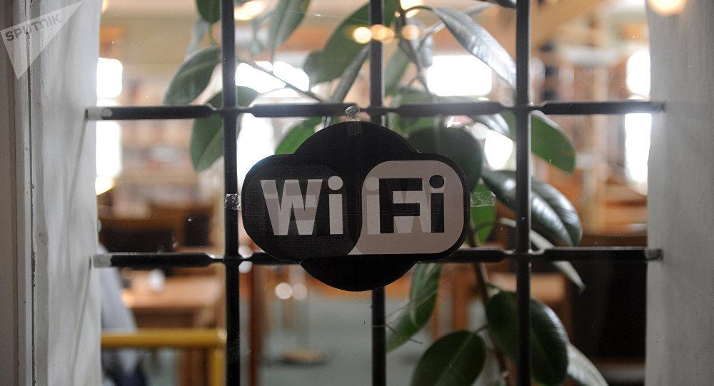 La sécurité du Wi-Fi dans le monde menacée