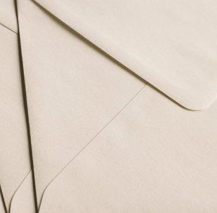 enveloppe, image d'illustration