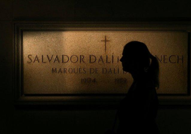 Le tombeau de Salvador Dali