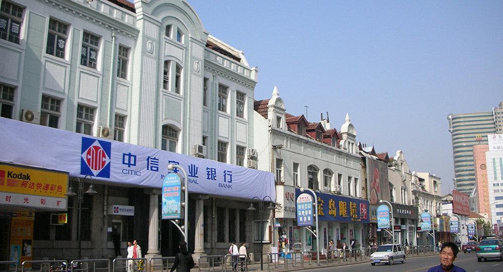 la ville de Qingdao