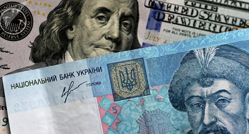 Hryvnias et dollars (photo d'archives)