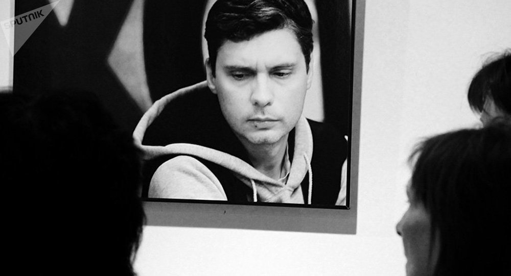 Andreï Stenine