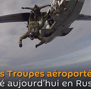 Journée des troupes aéroportées est célébrée en Russie