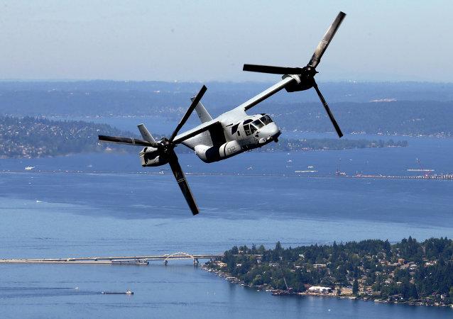 Un MV-22B Osprey