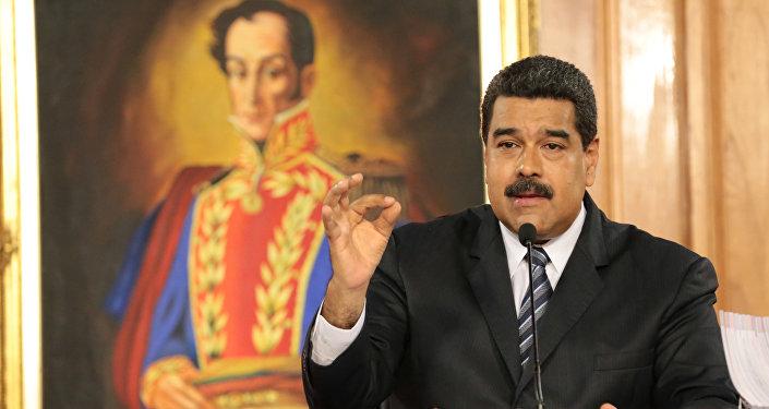 Nicolas Maduro (archives)