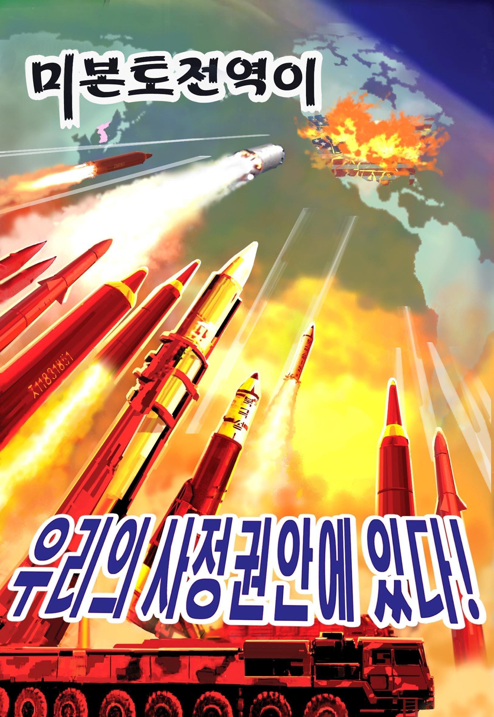 L'affiche politique nord-coréenne «Tout le territoire des États-Unis est à notre portée!»