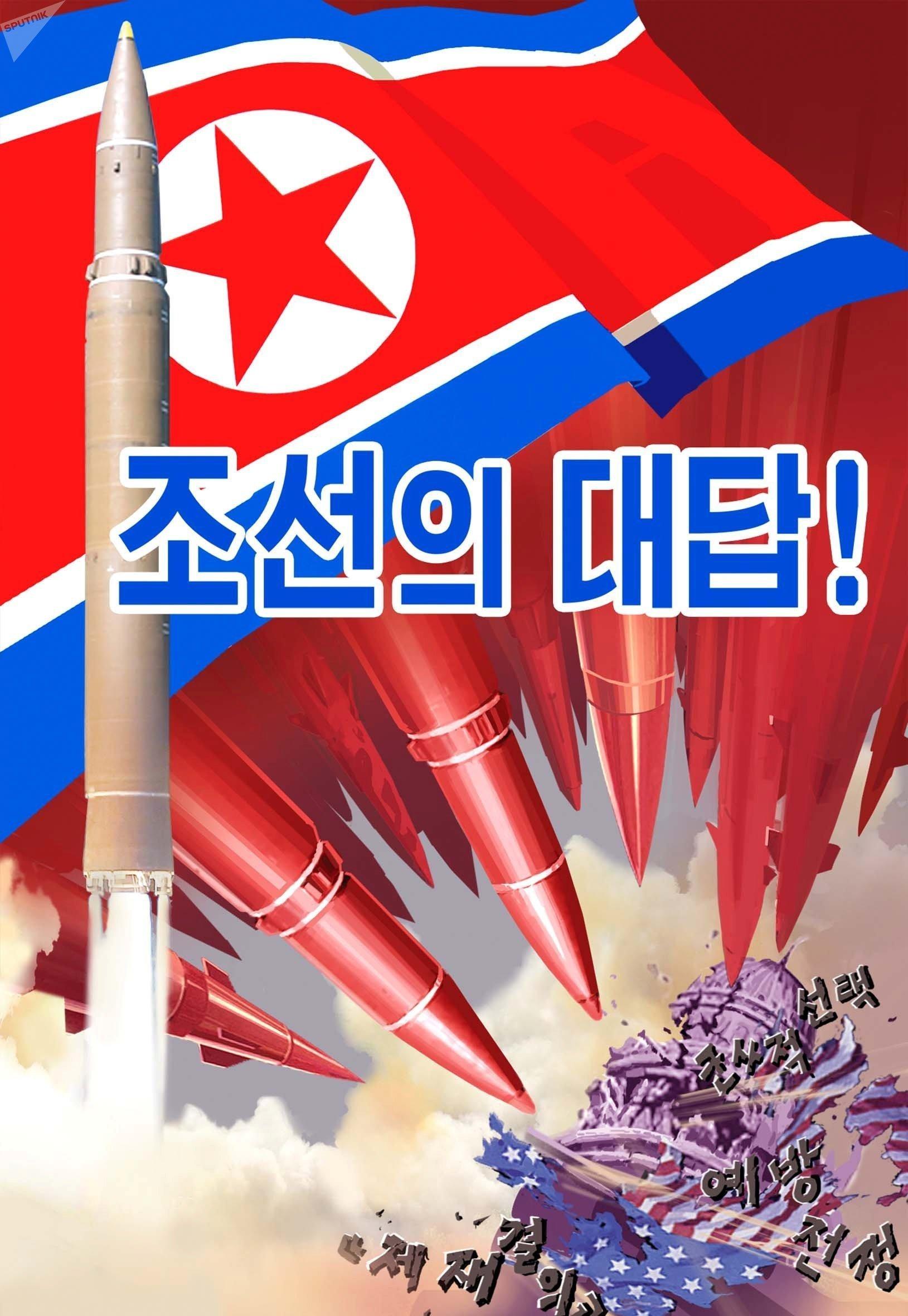 L'affiche politique nord-coréenne «La réponse de la Corée!»