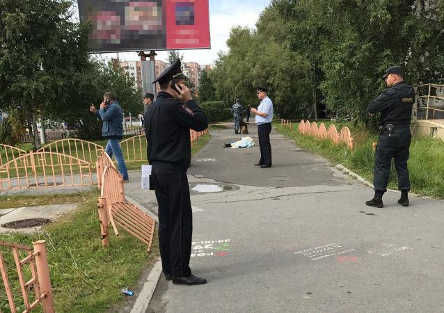 Russie: attaque au couteau en Sibérie, huit blessés