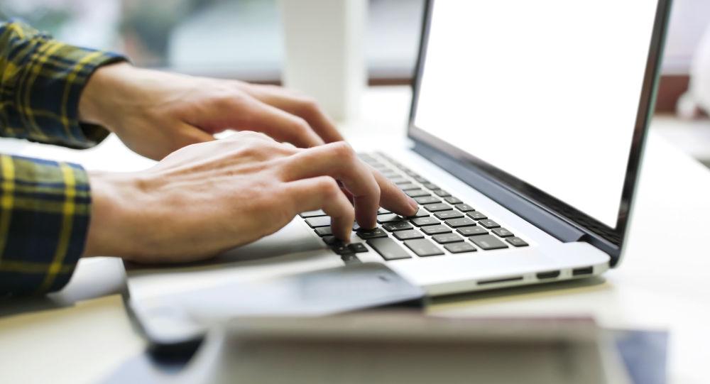 Un ordinateur. Image d'illustration