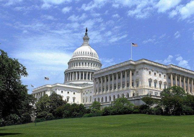 Capitole US
